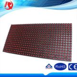 P10 Single Red Outdoor LED Display Module