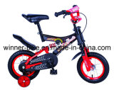 Children Bicycle (AB12N-1236)