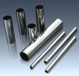 Stainless Steel Pipes and Tubes Most Popular Used in Decoration