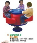Four People Plastic Seesaw QQ12051-8