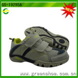 Children Boys Casual Shoes