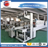 Automatic Heat Shrink Film Wrapping Packing Machine