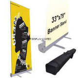 Retractable Custom Trade Show Banner Stands