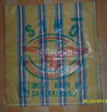 Striped PP Shopping Bags