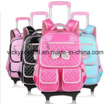 Wheeled Student Children Double Shoulder Backpack Schoolbags Pack Bag (CY5915)