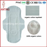 China Good Supplier Super Absorbent 100% Cotton Lady/Female Sanitary Napkin