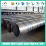 Oil Pipe API 5L Spiral Welded Steel