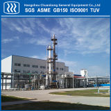 Middle Size Cryogenic Air Separation Plant