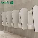 Factory Direct Sale High Quality HPL Urinal Divider