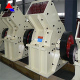 PC Series Stone Crusher/Hammer Crusher