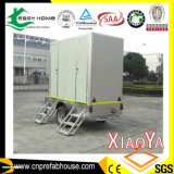 Low Cost Portable Toilet/Mobile Cheap Toilet Partitions (XYT-01)