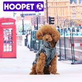 Hoopet Dog Coat Cool Denim Dog Clothes Wholesale