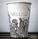 2oz-40oz Disposable Paper Cup/Ice Cream Cup with Lids