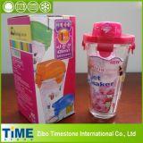 Wholesale Glass Diet Shaker Bottle (15051101)