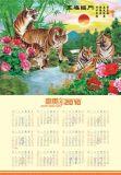 Custom Printing 2016 Yearly 3D Lenticular Wall Calendar