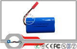 7.4V 2600mAh Lithium Battery Pack