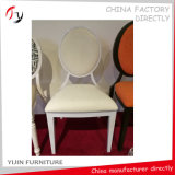Feast Chain Restaurant Celebrative Ballroom White Chair (FC-93)