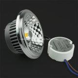 EMC/ GS CRI 80 CREE Power LED AR111 Spot (LS-S615-G53)