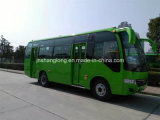 7.5 Meters Double Doors 29 Seats City Bus with Cummins Engine (front)