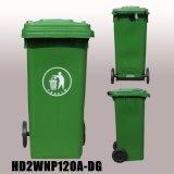120L Plastic Trash Bin Rubber Wheel Dustbins for Outdoor