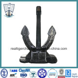 CB 711-95 Marine Spek Anchor with Certificate