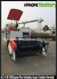 360degree Rotating Unloading Auger Harvester Machine