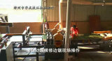Automatic Saw Table (AIO)