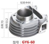 Motorcycle Accessory Motorcycle Cylinder for Gy6-60
