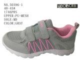 No. 50396 Men Size Lady Size Sport Stock Shoes