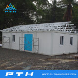 China Prefabricated Luxury High Quality Container House Building Project