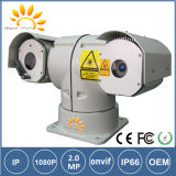Network Outdoor 1080P IR Security IP Camera