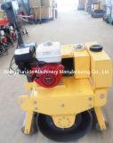 Roller Compactor, Soil Compactor, Vibratory Compactor (FYL-700)