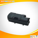 New and Compatible Toner Cartridge for Kyocera Tk 20h for Fs-6700 / 6900 / 6950tw