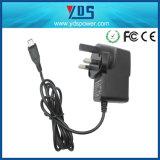 5V 1A UK Wall Plug Adapter