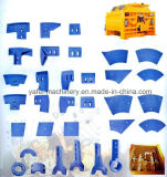 Central Mixing Arm --Original Sicoma Concrete Mixer Spare Parts