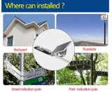 Waterproof Rainproof IP65 12W LED Solar Street Light