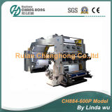 4 Color Packaging Paper Printing Machine (CH884-600P)