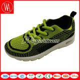 Children Mesh Breathable Sports Shoes with Comfort Feeling