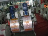 Fully Automatic Super High Speed T-Shirt Bag Making Machine (CW-400V2)