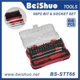 66-PCS Drive Socket and Screwdriver Bit Set