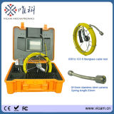 Portable Hand Held Push Rod Sewer Inspection Camera (V8-1088DK)