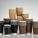 Custom Logo Biodegradable 4oz/8oz/12oz/16oz Ripple Hot Drink Coffee Paper Cup