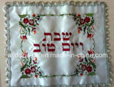 Embroidered Jewish Challah Bread Cover Judaica Supplies Made in China