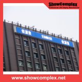 Full Color pH16 Outdoor LED Panel