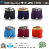 High Quality Boxer Briefs Plain Men Underwear