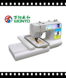 Household Sewing and Embroidery Machine with 2 Embroidery Hoops Wy1300
