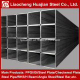Hot Rolled Seamless Steel Tube in Square Shape