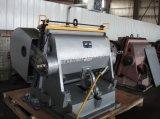 Paper Box Die-Cutting Creasing Machine (ML-1500)