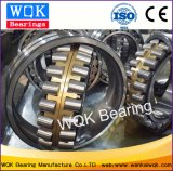 brass cage MB type