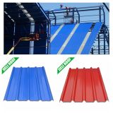 PVC Material with PMMA Coated Corrugated Colorful Roofing Sheet